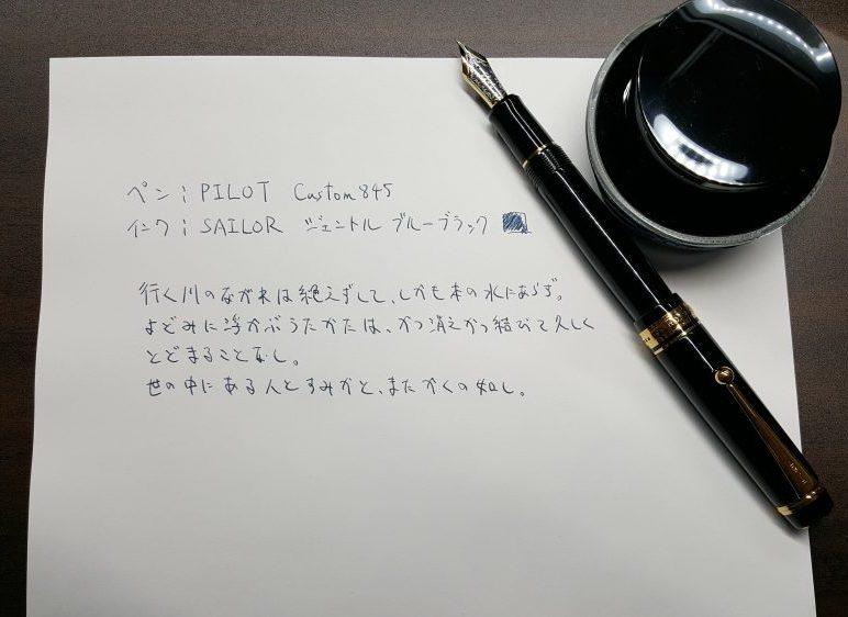 20161004_171648